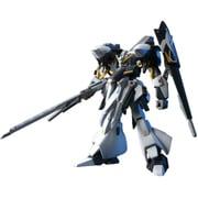 ORX-005 ギャプランTR-5(フライルー) [HGUC 1/144 機動戦士Zガンダム 2006年12月発売]