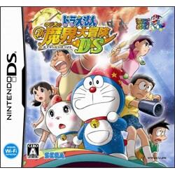 ドラえもん のび太の新魔界大冒険 DS [DSソフト]