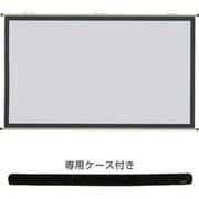 PGV-110HDC [110型 壁掛けスクリーン マット HDサイズ(16:9)]