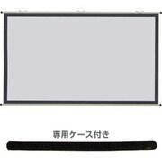 PGV-120HDC [120型 壁掛けスクリーン マット HDサイズ(16:9)]