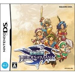 聖剣伝説 HEROES of MANA [DSソフト]