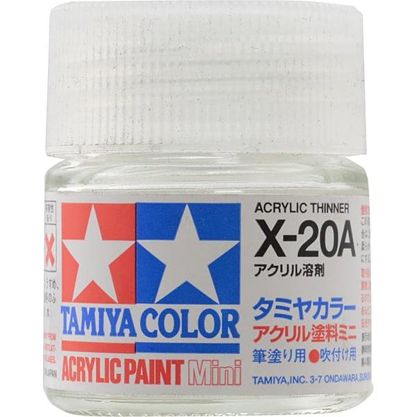 81520 [アクリルミニ X-20A 溶剤 光沢]