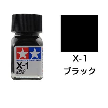 80001 [タミヤカラー エナメル塗料 X-1 ブラック 光沢]