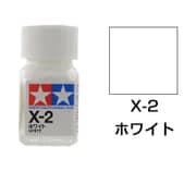 80002 [タミヤカラー エナメル塗料 X-2 ホワイト 光沢]