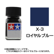 80003 [タミヤカラー エナメル塗料 X-3 ロイヤルブルー 光沢]