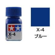 80004 [タミヤカラー エナメル塗料 X-4 ブルー 光沢]