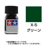 80005 [タミヤカラー エナメル塗料 X-5 グリーン 光沢]