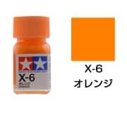 80006 [タミヤカラー エナメル塗料 X-6 オレンジ 光沢]