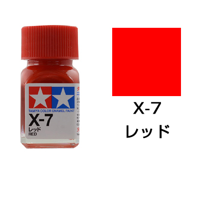 80007 [タミヤカラー エナメル塗料 X-7 レッド 光沢]