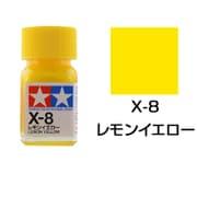 80008 [タミヤカラー エナメル塗料 X-8 レモンイエロー 光沢]
