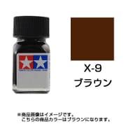 80009 [タミヤカラー エナメル塗料 X-9 ブラウン 光沢]