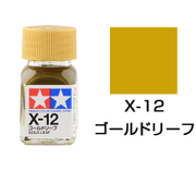 80012 [タミヤカラー エナメル塗料 X-12 ゴールドリーフ 光沢]