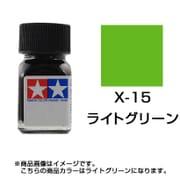 80015 [タミヤカラー エナメル塗料 X-15 ライトグリーン 光沢]
