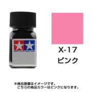 80017 [タミヤカラー エナメル塗料 X-17 ピンク 光沢]