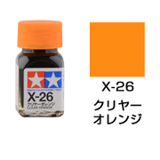 80026 [タミヤカラー エナメル塗料 X-26 クリヤーオレンジ 光沢]