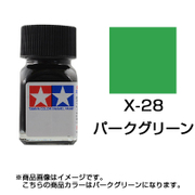 80028 [タミヤカラー エナメル塗料 X-28 パークグリーン 光沢]