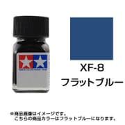 80308 [タミヤカラー エナメル塗料 XF-8 フラットブルー つや消し]