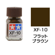 80310 [タミヤカラー エナメル塗料 XF-10 フラットブラウン つや消し]