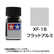 80316 [タミヤカラー エナメル塗料 XF-16 フラットアルミ つや消し]