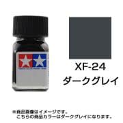 80324 [タミヤカラー エナメル塗料 XF-24 ダークグレイ つや消し]