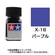 80016 [タミヤカラー エナメル塗料 X-16 パープル 光沢]