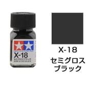 80018 [タミヤカラー エナメル塗料 X-18 セミグロスブラック 光沢]