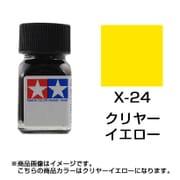 80024 [タミヤカラー エナメル塗料 X-24 クリヤーイエロー 光沢]