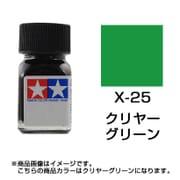 80025 [タミヤカラー エナメル塗料 X-25 クリヤーグリーン 光沢]