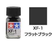 80301 [タミヤカラー エナメル塗料 XF-1 フラットブラック つや消し]