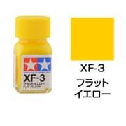 80303 [タミヤカラー エナメル塗料 XF-3 フラットイエロー つや消し]