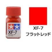 80307 [タミヤカラー エナメル塗料 XF-7 フラットレッド つや消し]