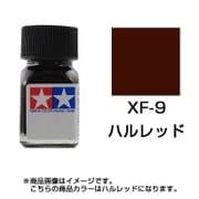 80309 [タミヤカラー エナメル塗料 XF-9 ハルレッド つや消し]
