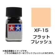 80315 [タミヤカラー エナメル塗料 XF-15 フラットフレッシュ つや消し]
