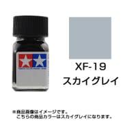 80319 [タミヤカラー エナメル塗料 XF-19 スカイグレイ つや消し]