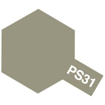 86031 [ポリカーボネートスプレー PS-31 スモーク]