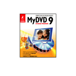 MyDVD STUDIO 9 [Windowsソフト]