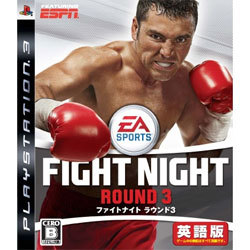 ファイトナイト ラウンド3 英語版 [PS3ソフト]