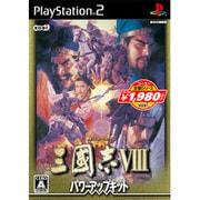 三國志VIII with パワーアップキット (コーエー定番シリーズ) [PS2ソフト]