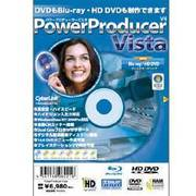 PowerProducer Vista Win