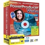 PowerProducer Vista Deluxe アップグレード版 Win