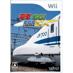 電車でGO!新幹線EX 山陽新幹線編 [Wiiソフト]