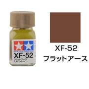 80352 [タミヤカラー エナメル塗料 XF-52 フラットアース つや消し]