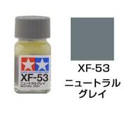 80353 [タミヤカラー エナメル塗料 XF-53 ニュートラルグレイ つや消し]