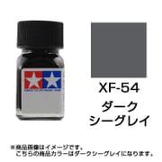 80354 [タミヤカラー エナメル塗料 XF-54 ダークシーグレイ つや消し]