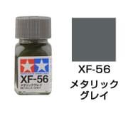 80356 [タミヤカラー エナメル塗料 XF-56 メタリックグレイ つや消し]