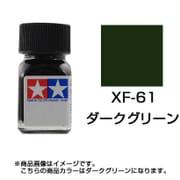 80361 [タミヤカラー エナメル塗料 XF-61 ダークグリーン つや消し]