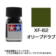 80362 [タミヤカラー エナメル塗料 XF-62 オリーブドラブ つや消し]