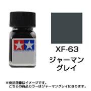 80363 [タミヤカラー エナメル塗料 XF-63 ジャーマングレイ つや消し]