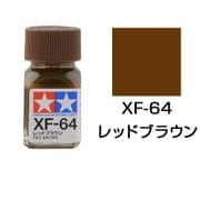 80364 [タミヤカラー エナメル塗料 XF-64 レッドブラウン つや消し]