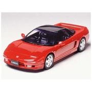 24100 ホンダ NSX [1/24 スポーツカーシリーズ]